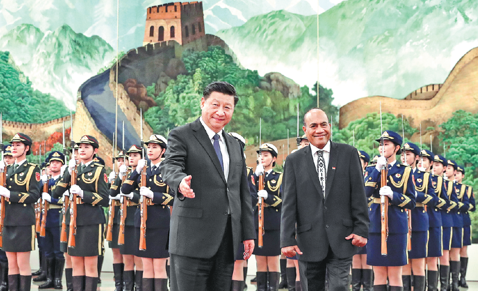 Xi urges BRI efforts with Kiribati