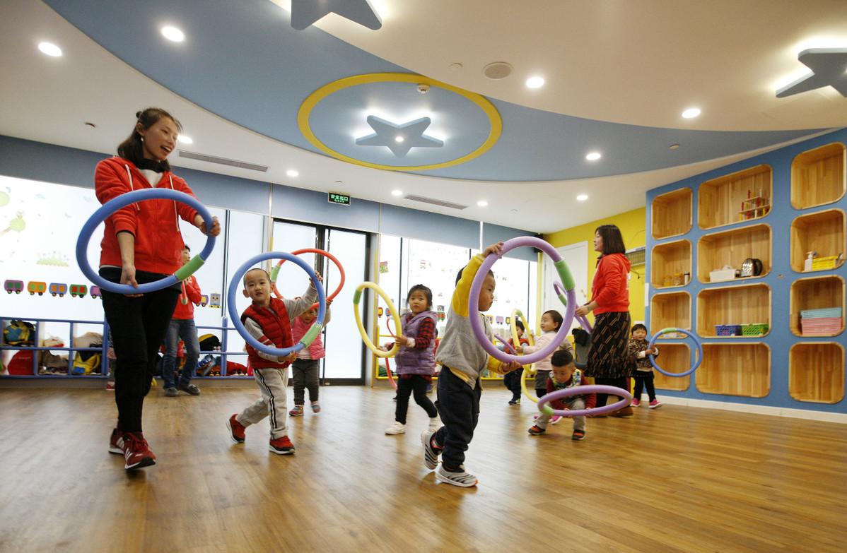 child centers.jpeg