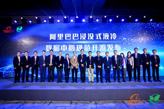 Alibaba unveils immersion cooling tech standards