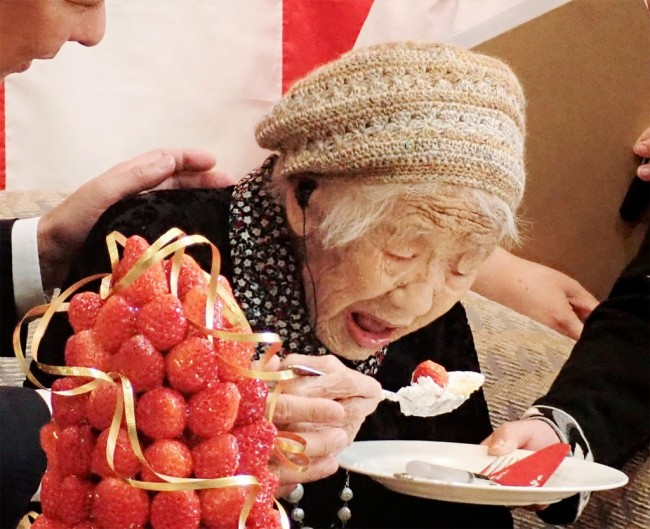 World's oldest person turns 117 years old in Japan