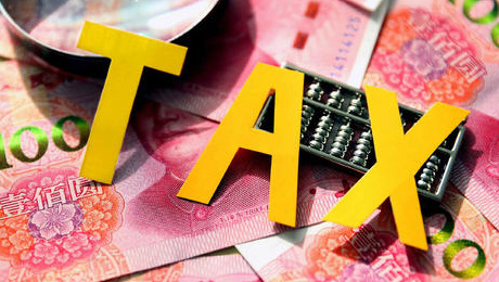 China to strengthen tax and fee cut efforts in 2020