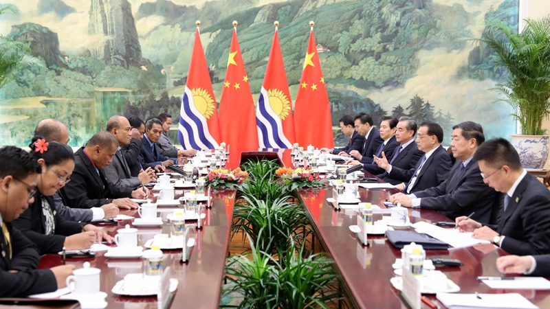 South-South cooperation is how we should understand China's BRI diplomacy