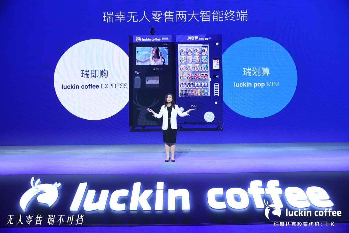 Luckin Coffee to tap smart coffee, snack vending machine market