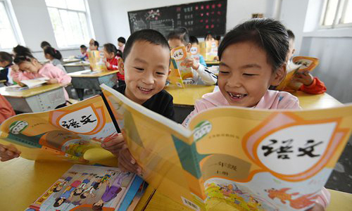 China considers new textbooks on high-tech