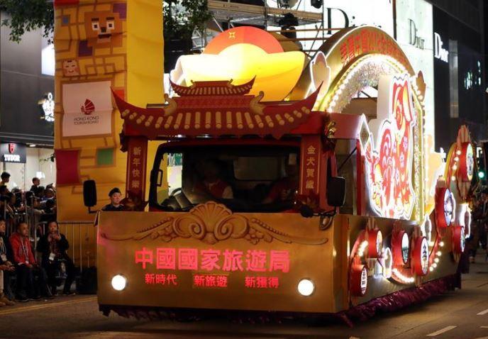 hk ny night parade (xinhua).jpg