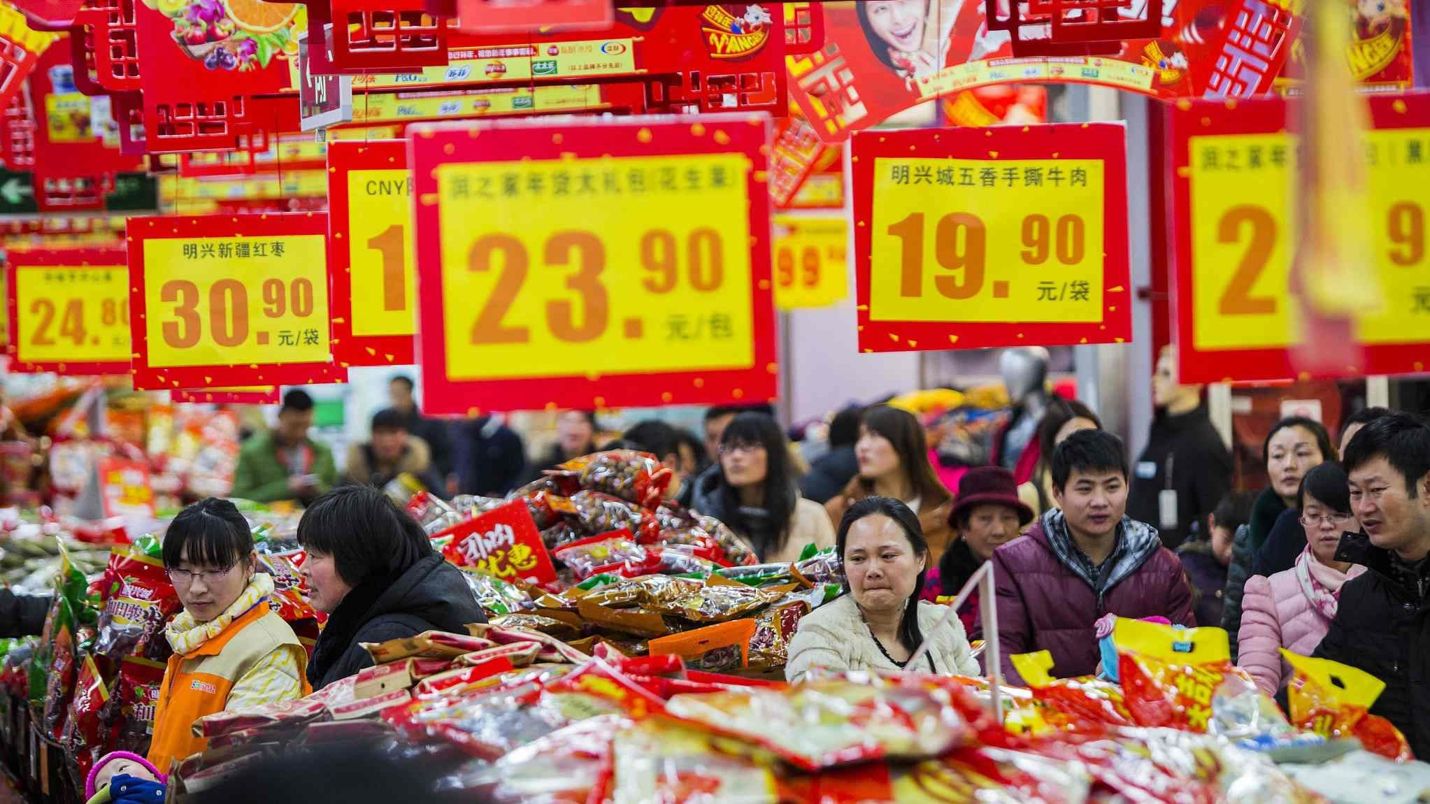 Economic Watch: China steps up meat imports to ensure holiday supply