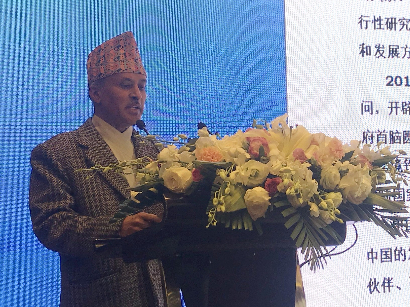 ​Launch ceremony of 'Visit Nepal Year 2020' held in Beijing