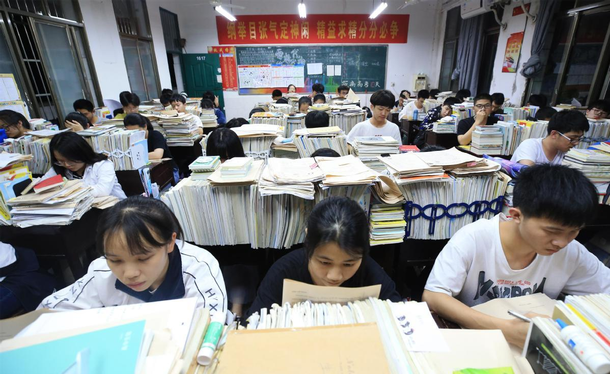 Assessment system for China's college entrance exam published