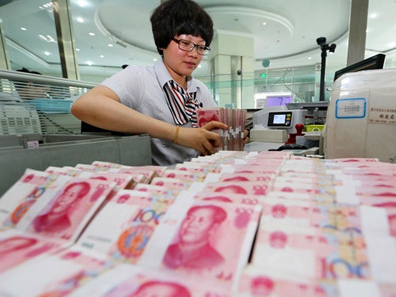 With or without a trade deal, the yuan is poised to be a strong currency