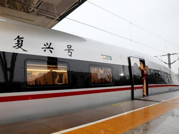 Yangtze Delta promotes reverse holiday travel with ticket discounts