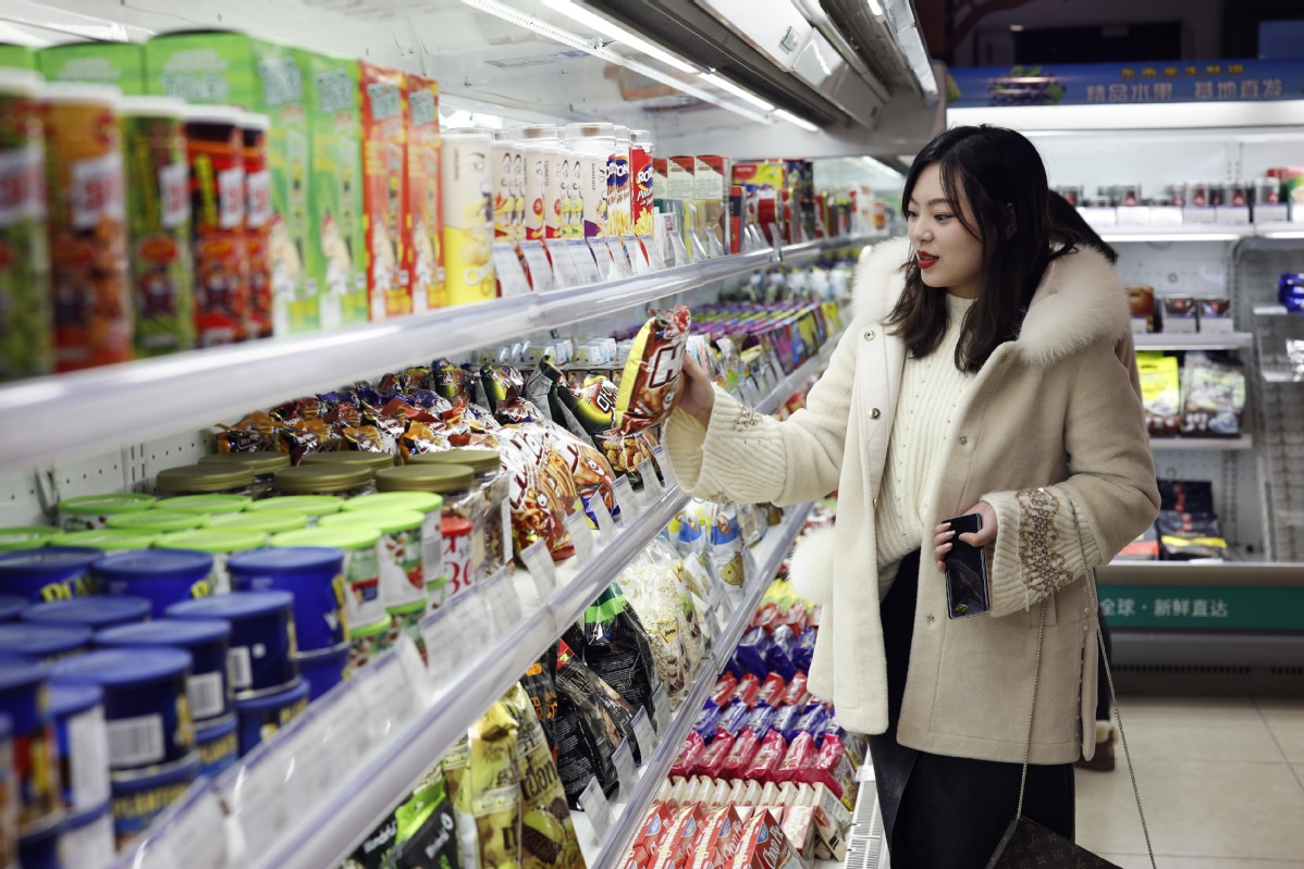 China's CPI up 2.9 pct in 2019