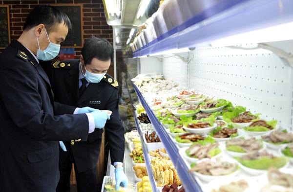 food crime-Xinhua.jpg