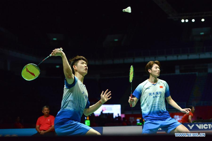 In pics: men's doubles 2nd round match at Malaysia Masters 2020