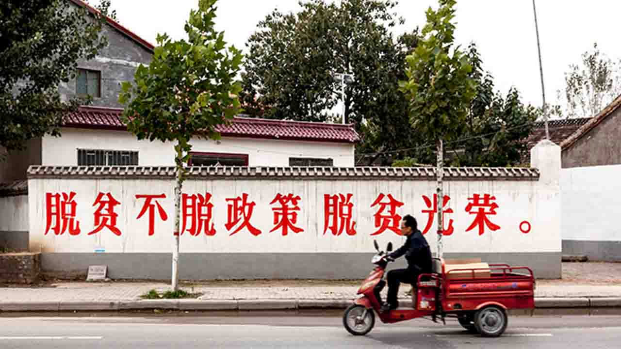 Over 6.5 mln bid farewell to poverty in central Chinese province