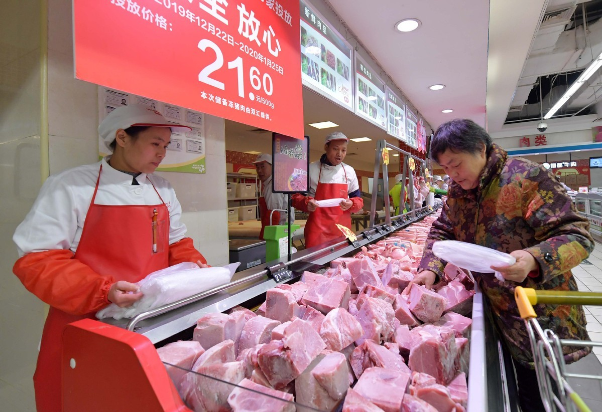 Sufficient supplies of pork coming for Spring Festival