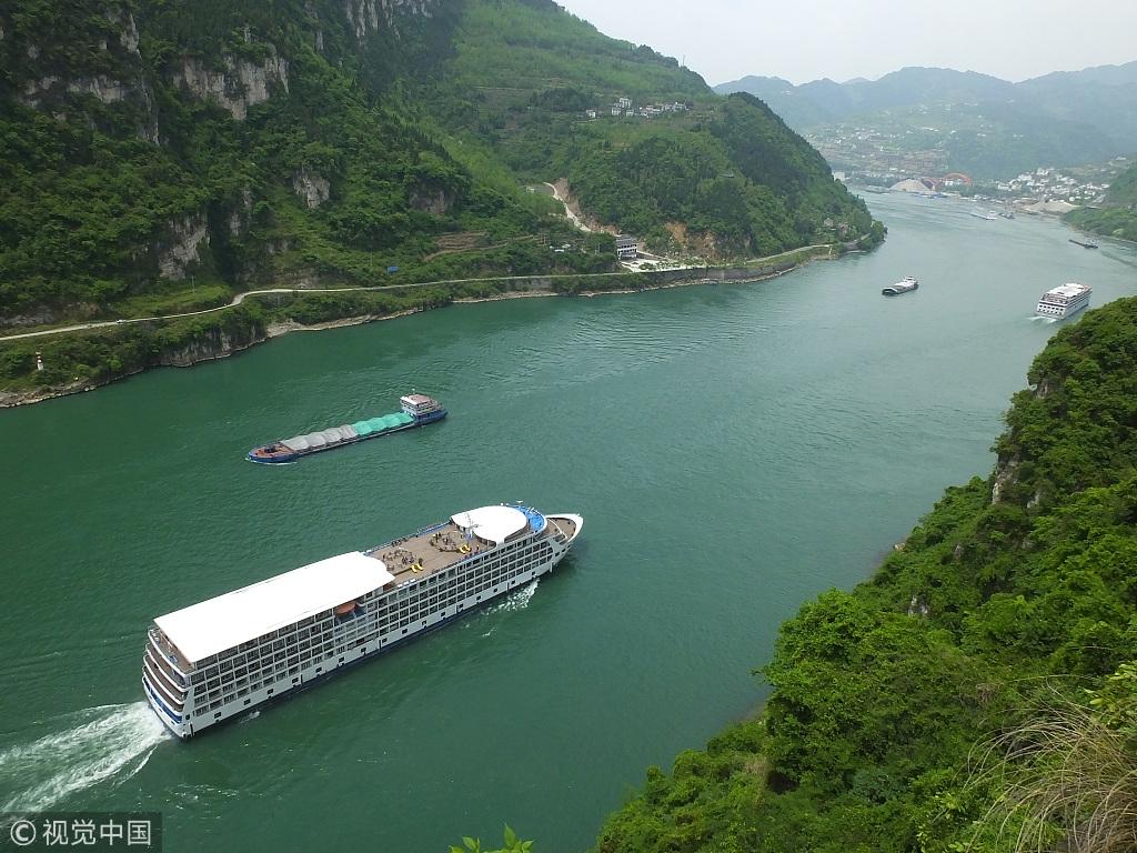 Yantze river-VCG.jpeg