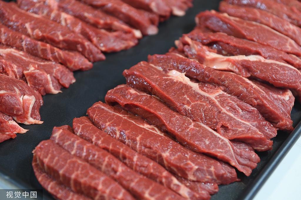 beef-VCG.jpeg