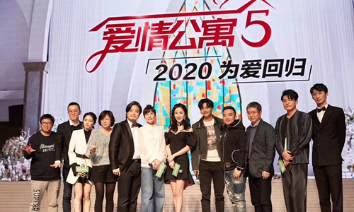 Chinese TV drama 'iPartment' to return with fifth season in 2020