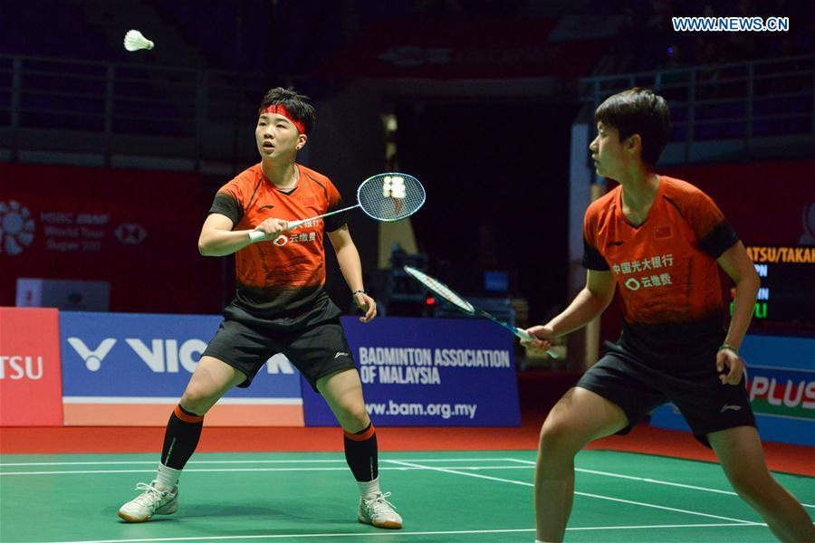 In pics: Malaysia Masters 2020 badminton tournament