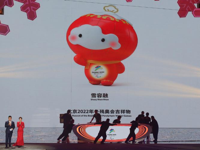 630,000 applying to be Beijing 2022 volunteers in first month
