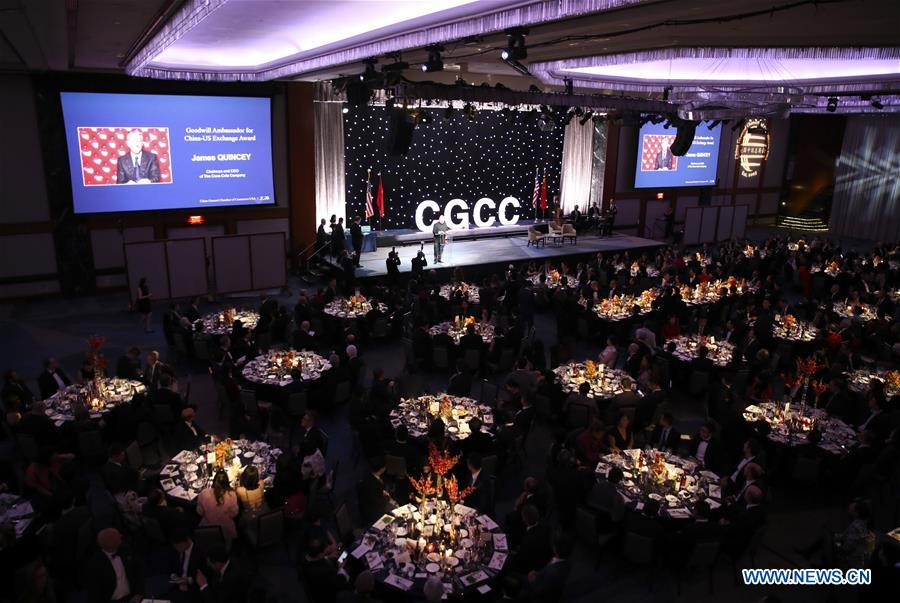15th anniversary and Chinese Lunar New Year gala of China General Chamber of Commerce-U.S.A. held in New York