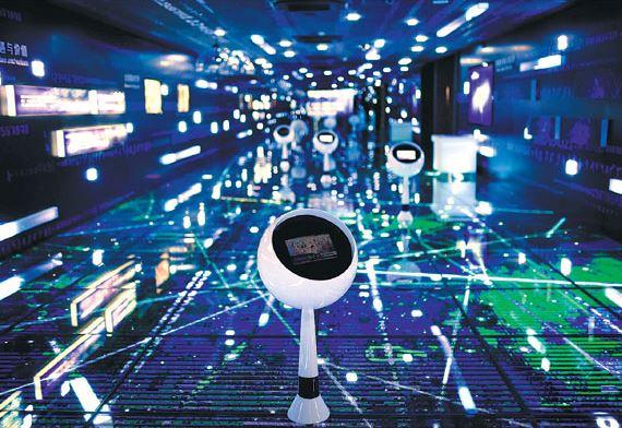 big data (china daily).jpg