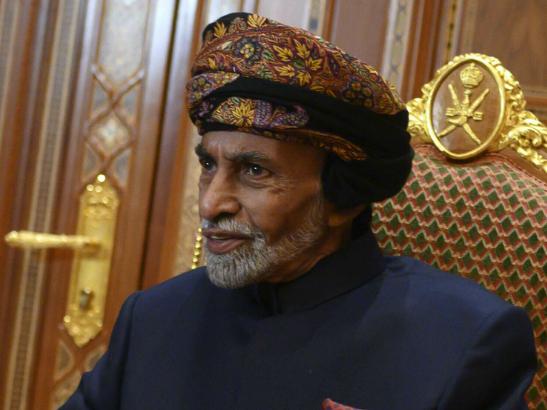 Sultan of Oman dies: state media