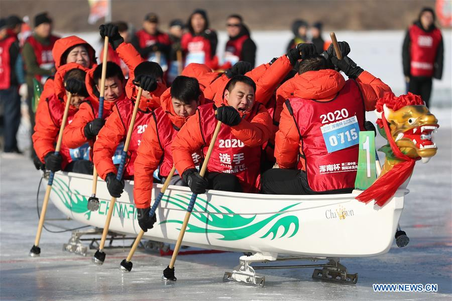 2nd Shenyang Int'l Ice Dragon Boat Race held in NE China's Liaoning