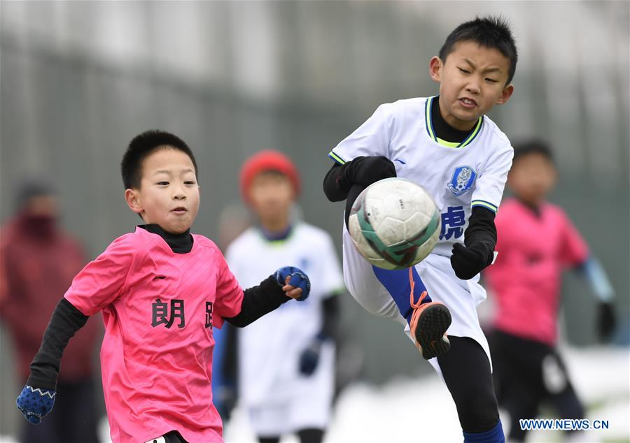 Highlights of 2019-2020 Beijing Youth Football Club League