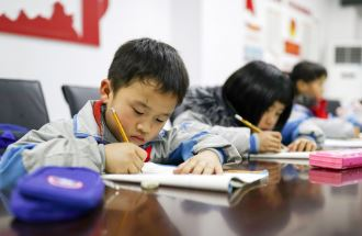 China to plan for scientific transition from kindergarten to primary school