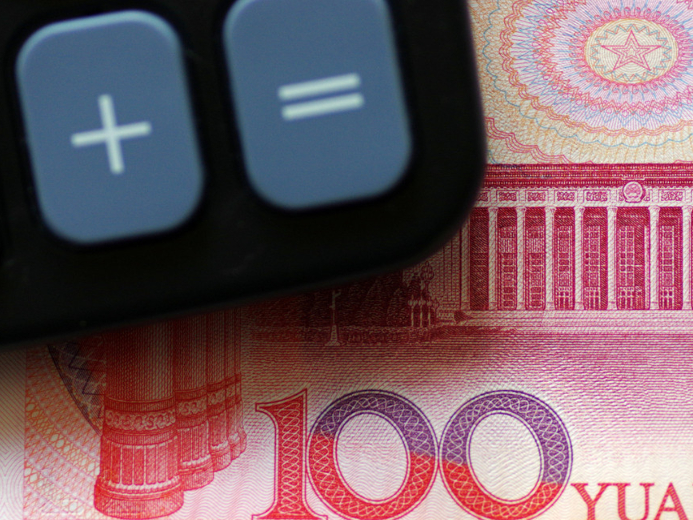 China's privately offered funds expand in 2019