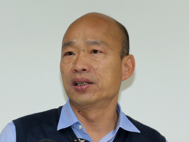 KMT's Han Kuo-yu acknowledges defeat in Taiwan leadership election