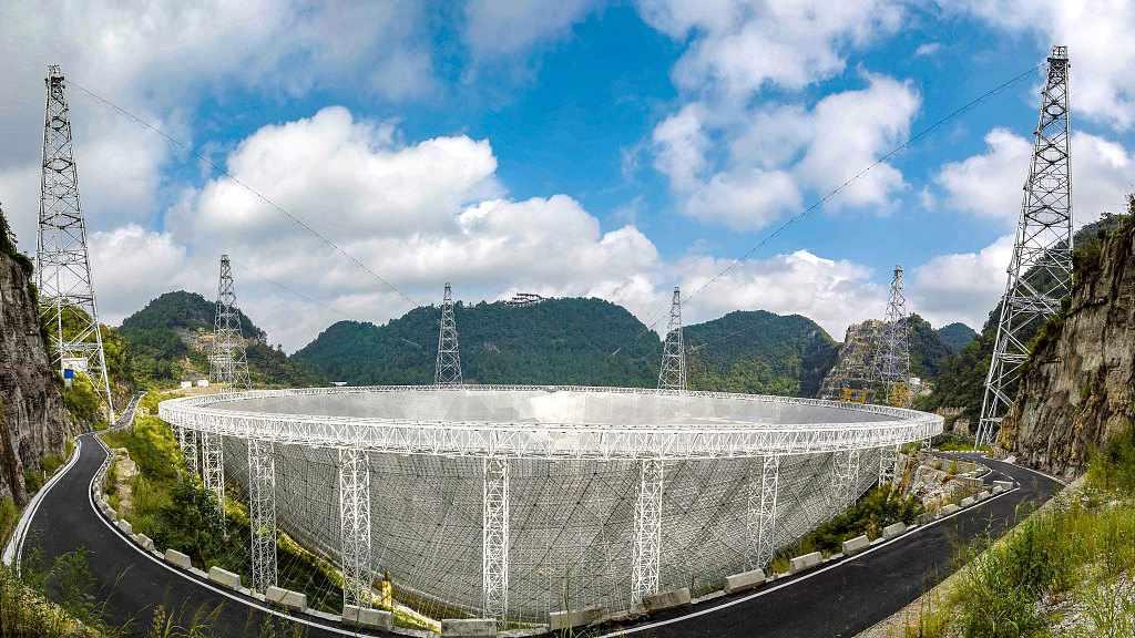 'China Sky Eye': FAST telescope starts formal operation