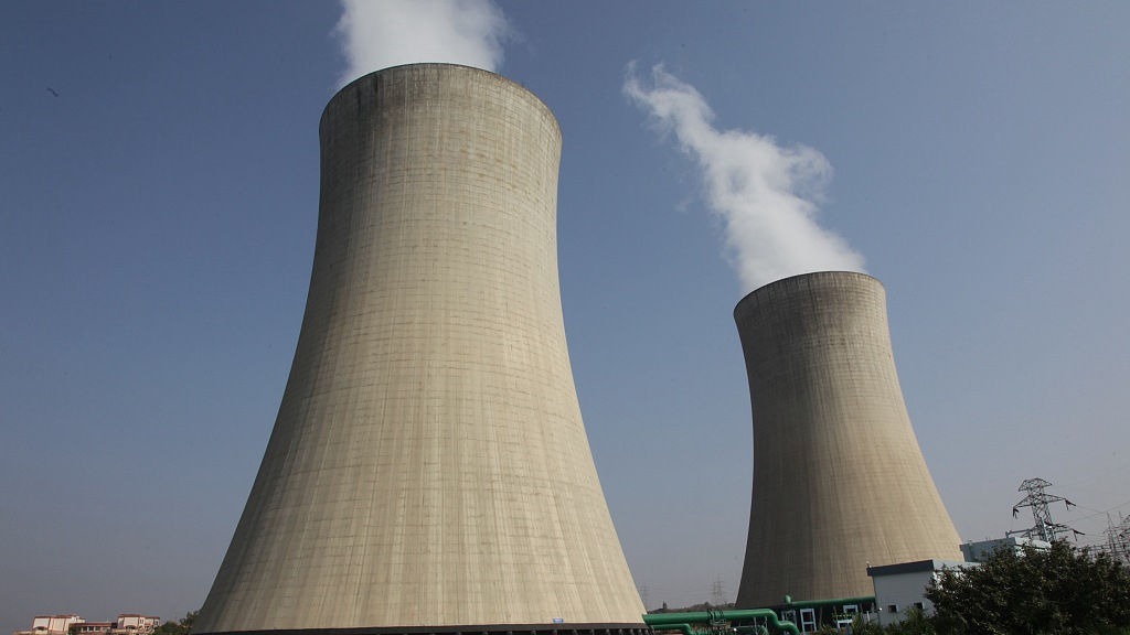 Canada's Pickering nuclear power station issues emergency alert