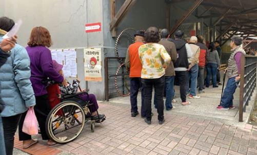 taiwan vote (news.163.com).jpg