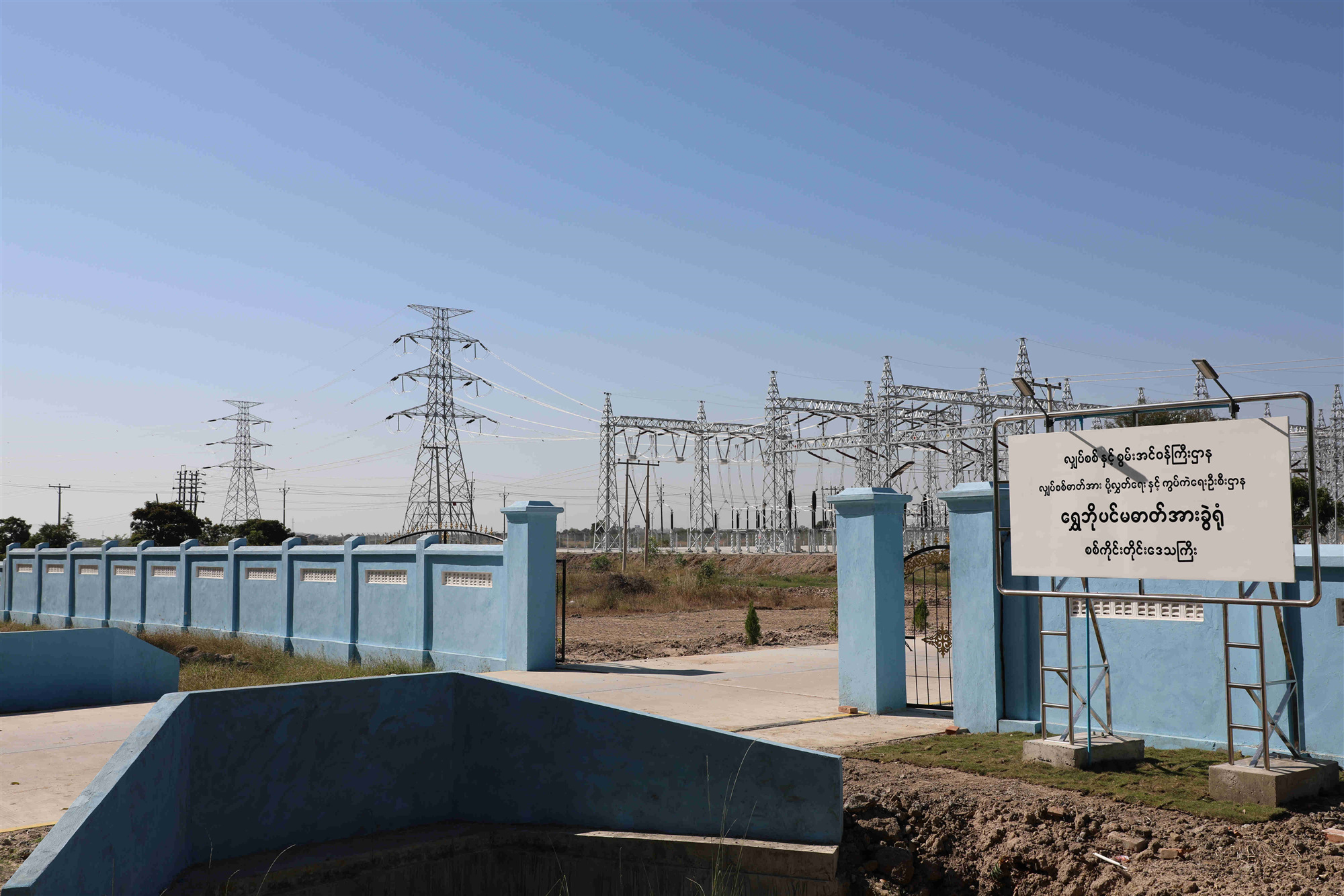 Chinese company completes Myanmar power project