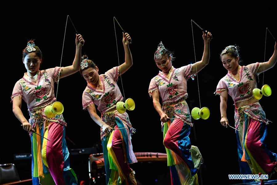 Chinese artists perform in Chile to celebrate upcoming Spring Festival