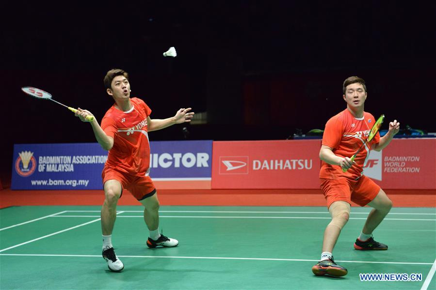 Highlights of men's doubles final match at Malaysia Masters 2020