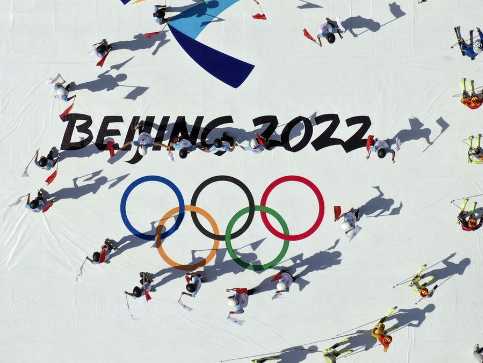 2022 Olympic competition venues to be completed this year