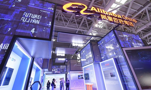 Alibaba wins national science awards as shares soar