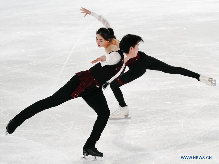 In pics: Pair Skating Free Skating of figure skating event at 3rd Winter Youth Olympic Games
