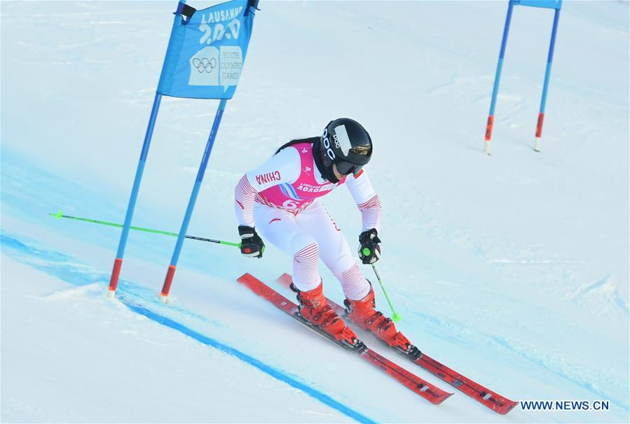 Highlights of women's Giant Slalom Run 1 of Alpine Skiing at 3rd Winter Youth Olympic Games