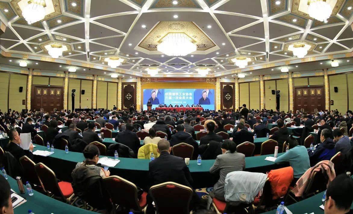 China's steel industry to focus on high-quality development