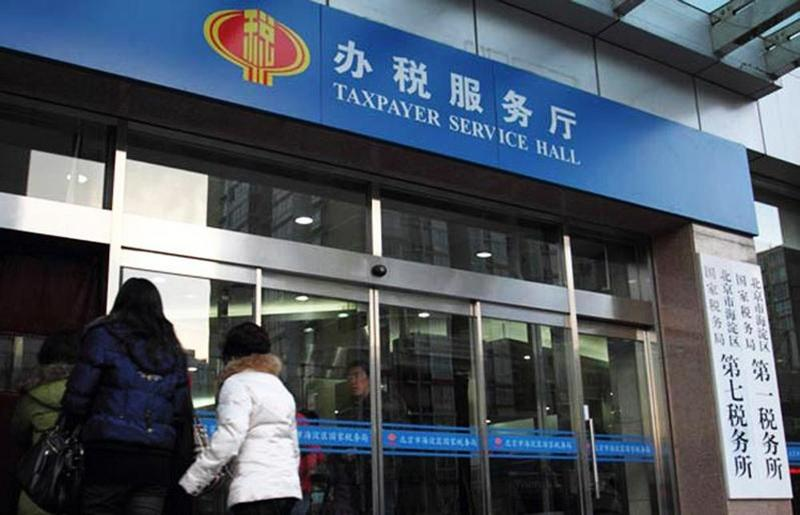 China's 2019 tax, fee cuts expected to total 2.36 tln yuan: ministry