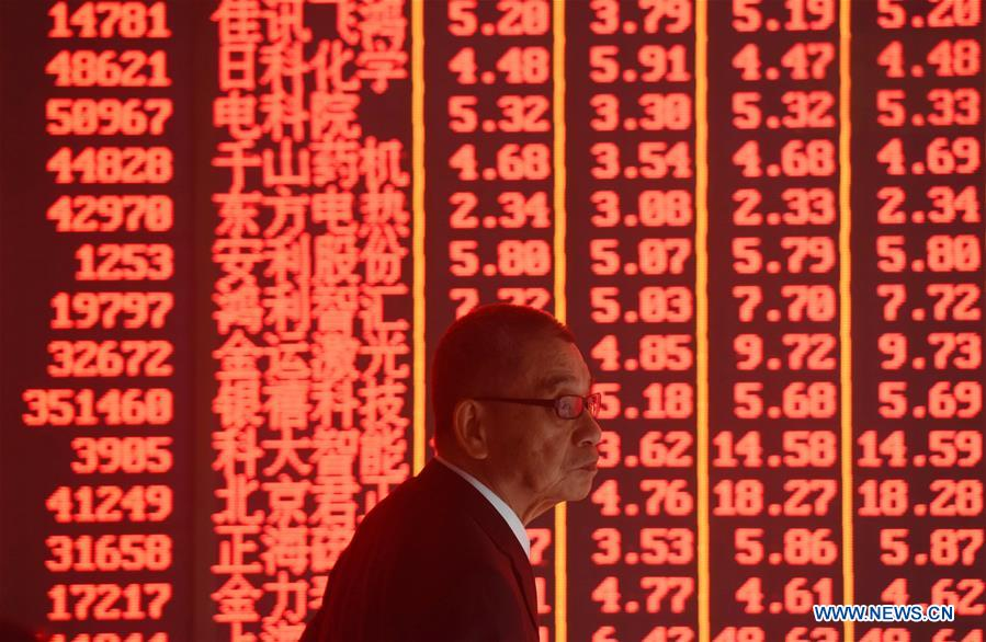 chinese shares open higher-xinhua.jpg