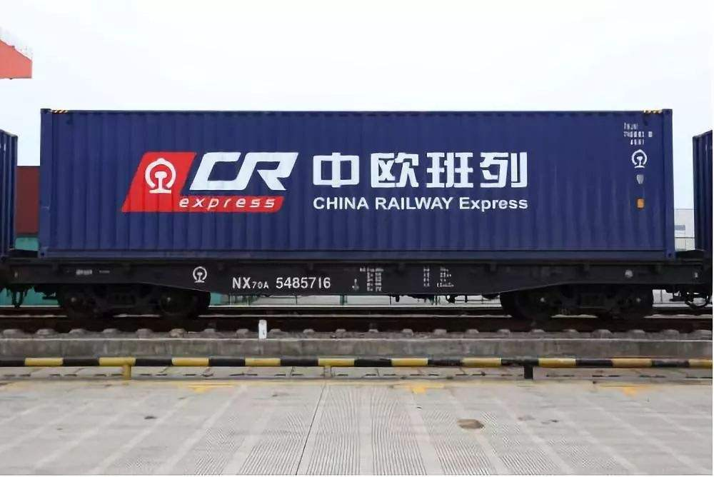 China's small commodity hub plans to double cargo trains to Europe in 2020