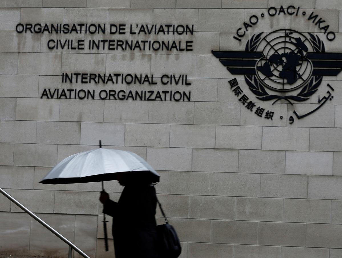 ICAO to send experts to help probe Ukrainian jet crash in Iran