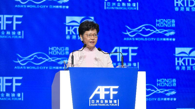 Carrie Lam: Hong Kong's financial system remains stable and remarkably successful