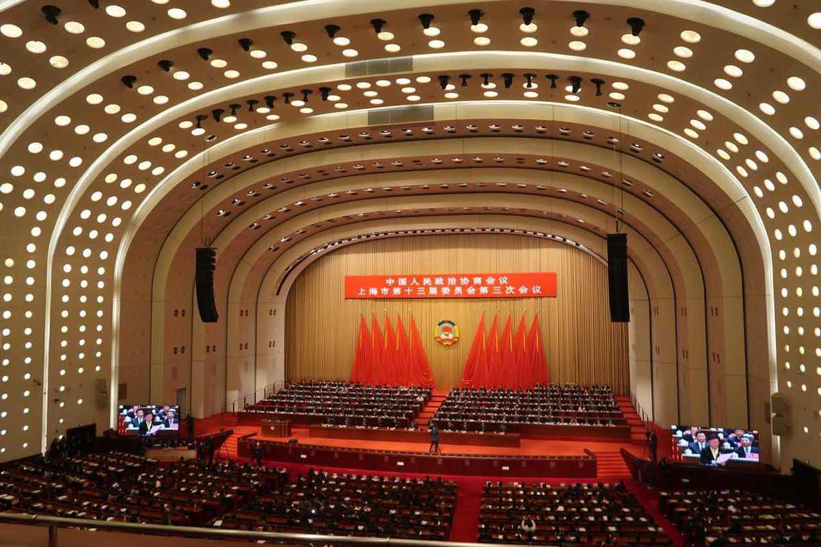 Shanghai political advisers gather for annual meeting