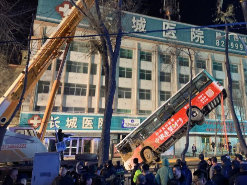 6 killed, 16 injured in road collapse in northwest China